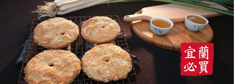 三合蔬食燒餅